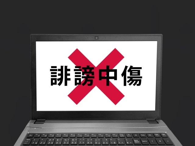 f:id:sashitoka:20200815231924j:plain
