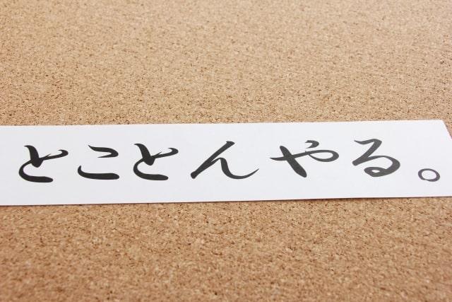 f:id:sashitoka:20201004160348j:plain