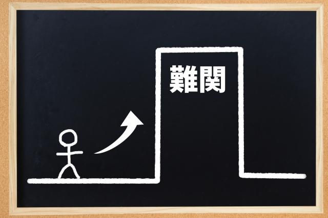 f:id:sashitoka:20201011223211j:plain