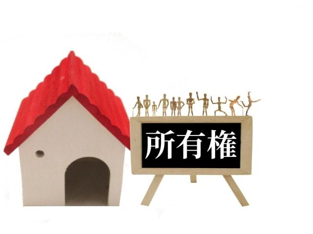 f:id:sashitoka:20201220164344j:plain