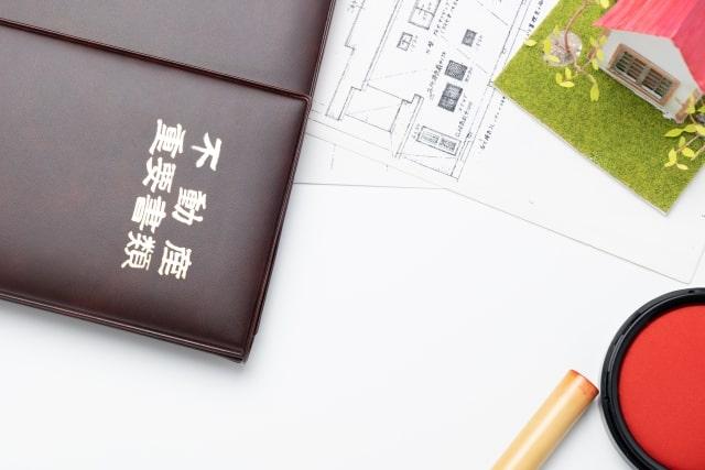 f:id:sashitoka:20210124164842j:plain