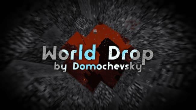 WorldDropの紹介