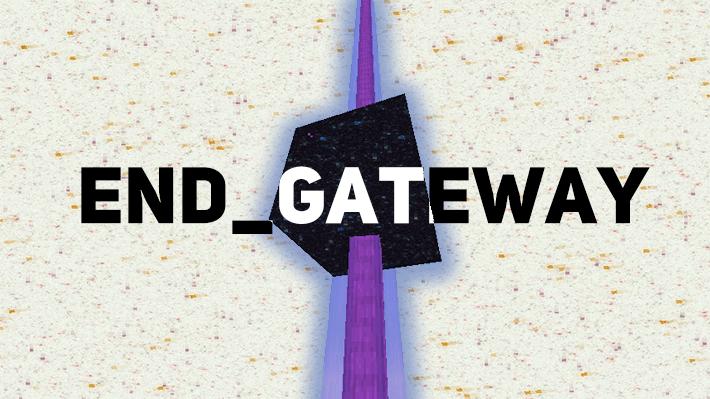 エンドゲートウェイのコマンド解説