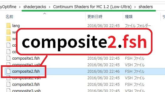 composite2.fsh