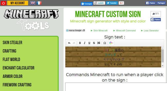 Minecraft custom sign generator