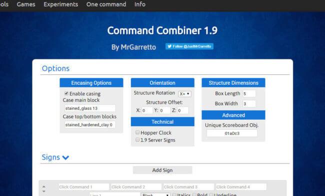 Command Combiner