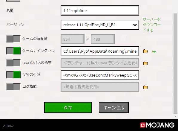 ゲームディレクトリのフォルダーマークをクリック