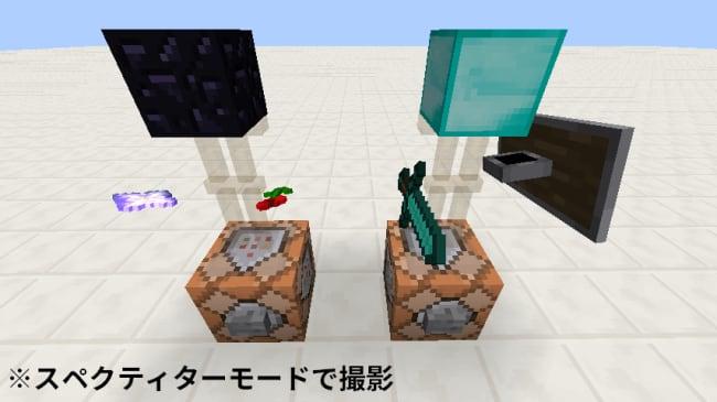 防具立てを透明にすればブロックやアイテムを自由に配置できる