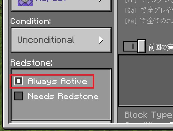 AlwaysActive
