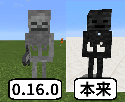 skeleton.wither