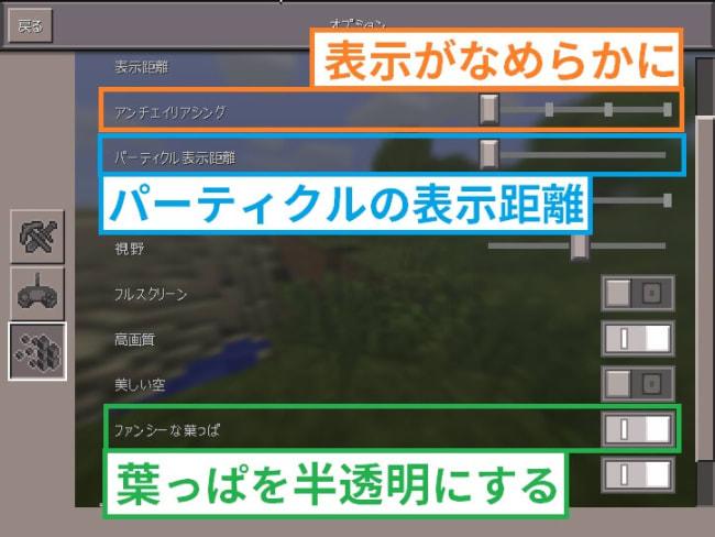 Windows10版のビデオ設定