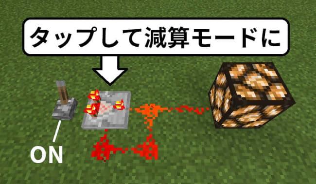 コンパレーターを使ったクロック回路の作り方