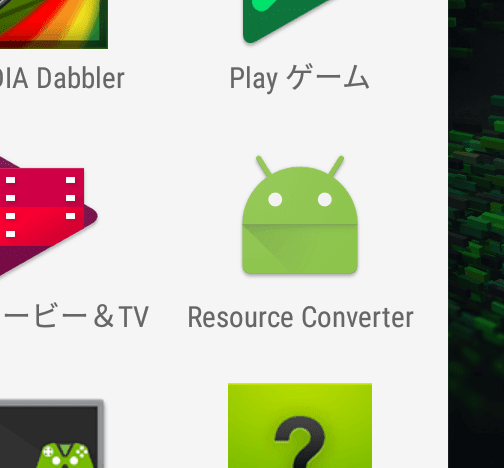 Resource Converter