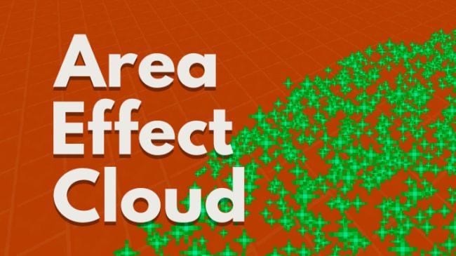 AreaEffectCloudのコマンド解説