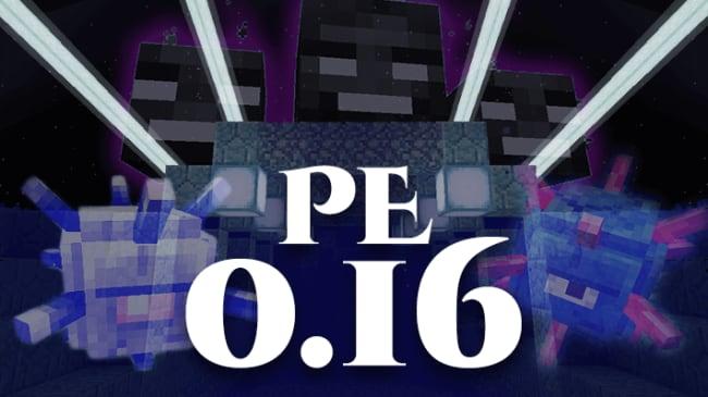 PEv016アップデート内容まとめ-2