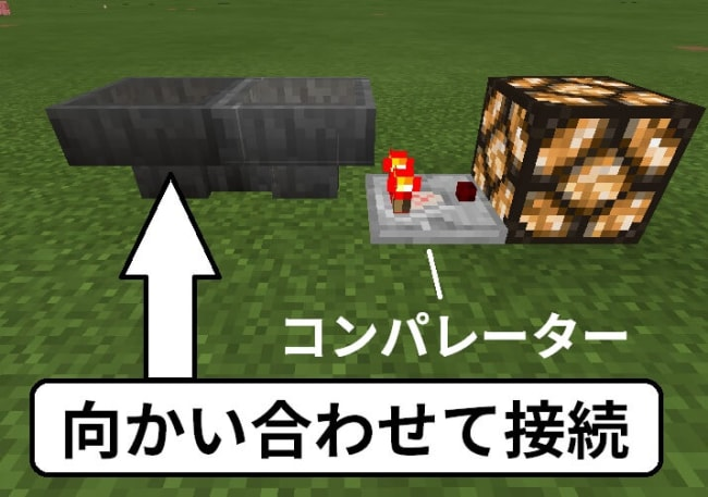 ホッパーを使ったクロック回路の作り方
