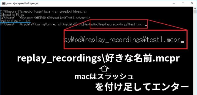 OutputFileの指定