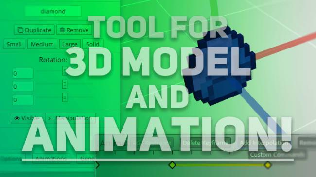 防具立てを使ったモデルやアニメーションのツール