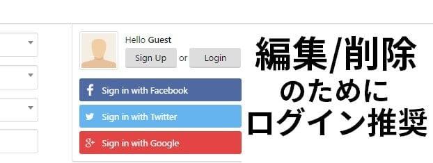 サインインしよう