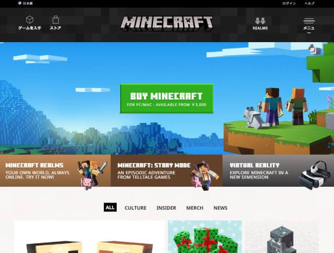 Minecraft.net