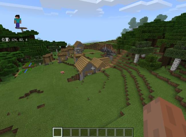 村が見える