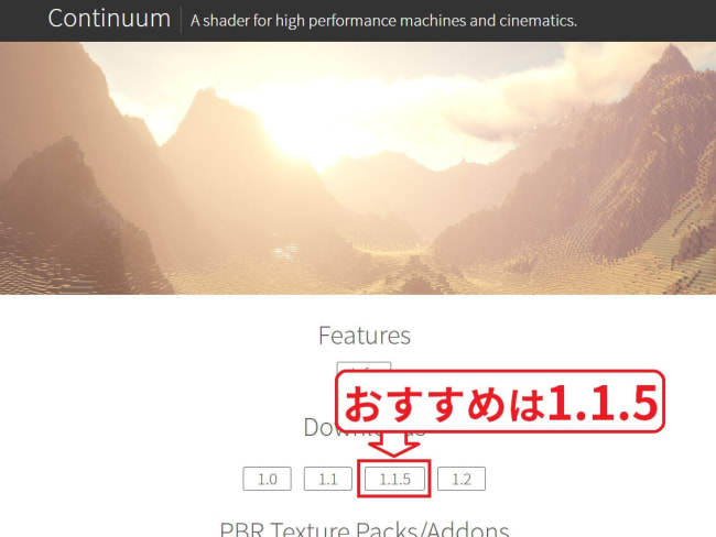 Continuum Shadersのダウンロード