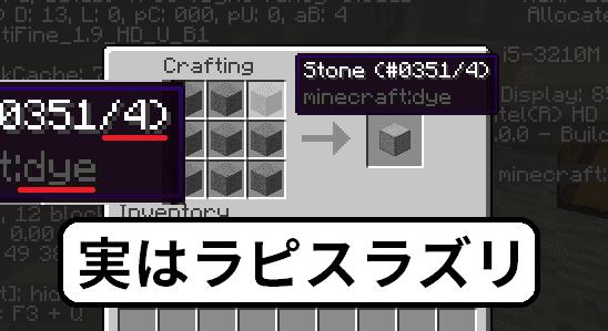 滑らかな石の素材はラピスラズリ