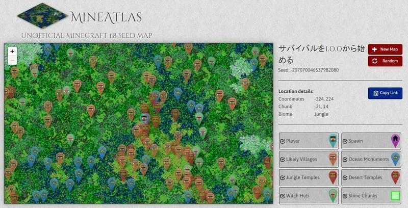 MineAtlasはWeb上で動作するぜ