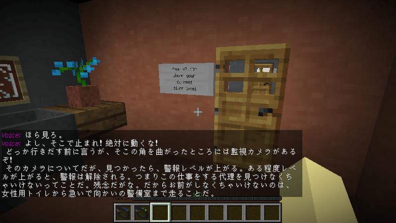 ついに日本語対応