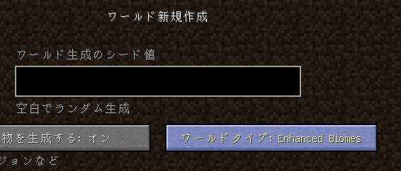 2014-5-5_19-54-52