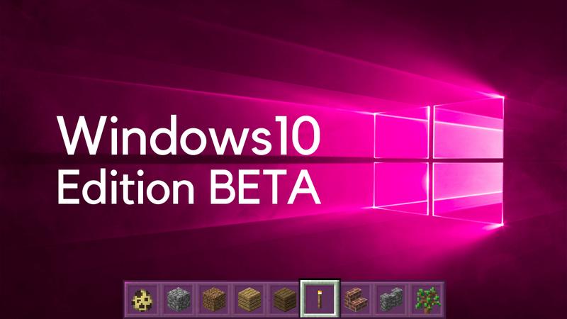 Windows10EditionBETA