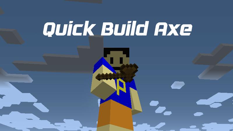 いでよ! QuickBuildAxe