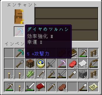 2014-3-27_22-31-48
