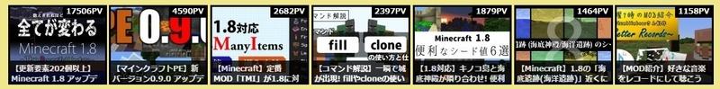 2014-10-13_18-25-56