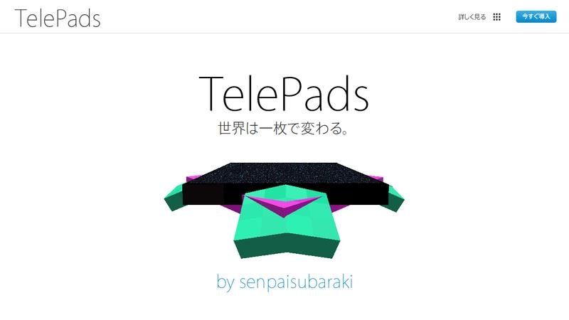 TelePads