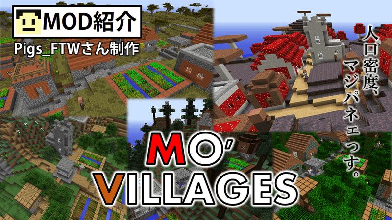 MO`VILLAGE