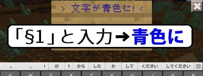 「§1」と入力すると文字が青色に
