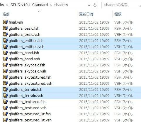 これらのファイルを削除します
