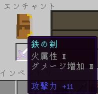 2014-8-24_17-32-57