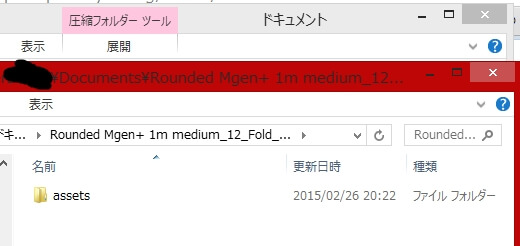 2015-2-26_20-22-49