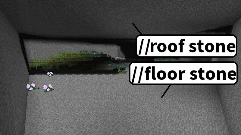 天井と床を設置