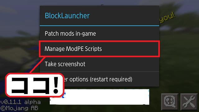 このボタンを押す