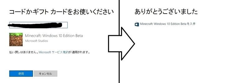 コード??