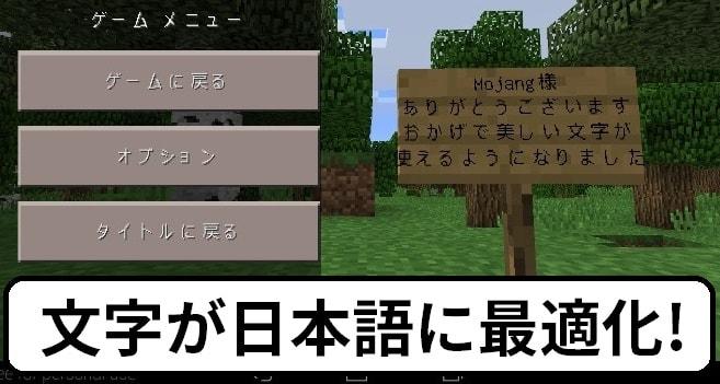 フォントが日本語に最適化された