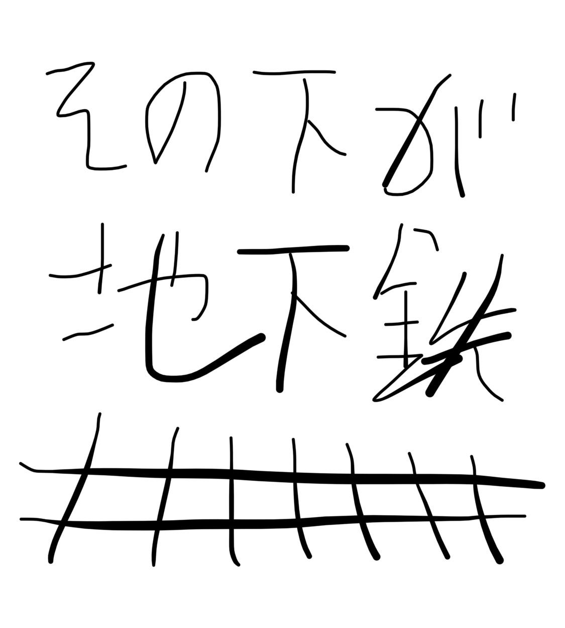 f:id:sasigume:20210217152426j:plain