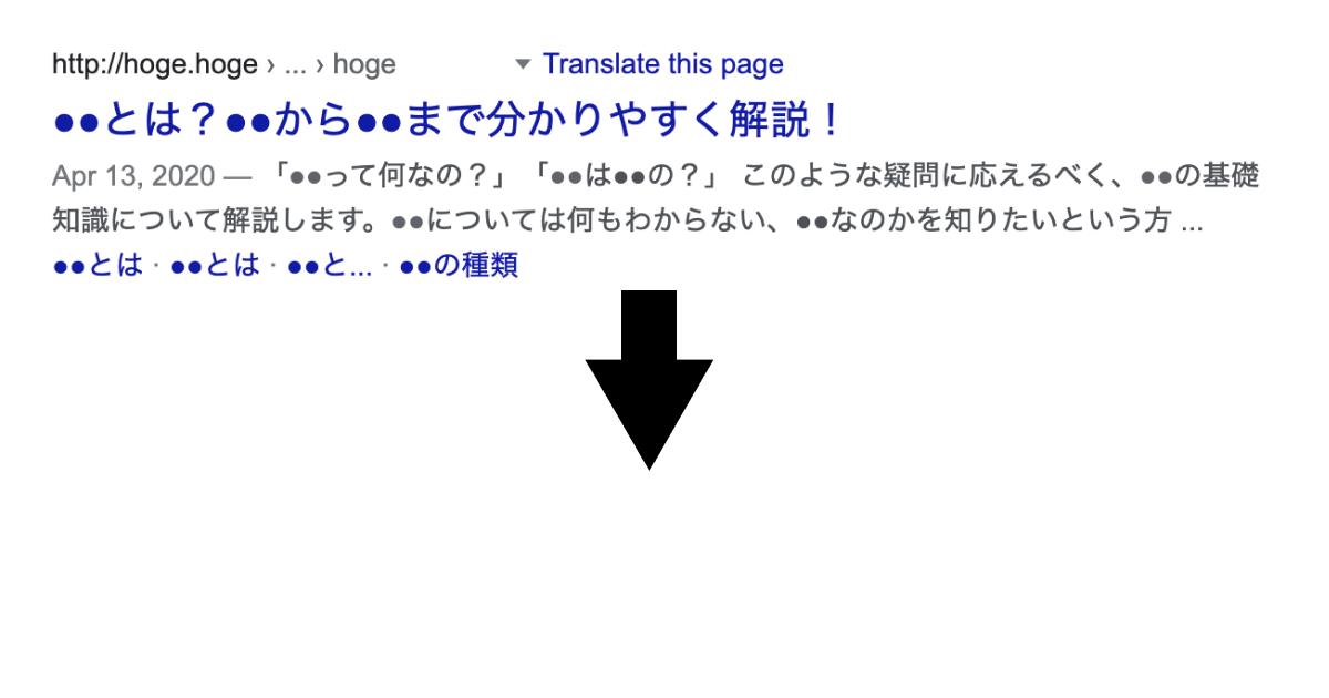 f:id:sasigume:20210502171831p:plain