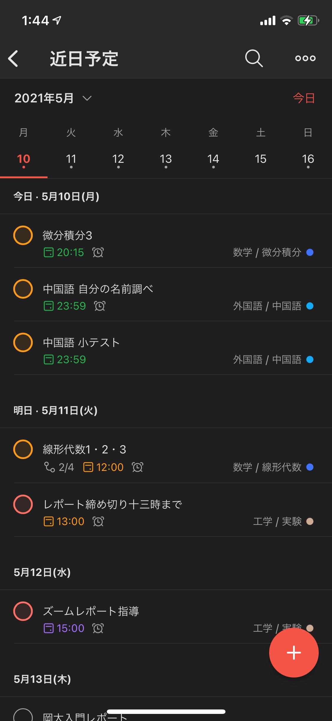 f:id:sasigume:20210510014447p:plain
