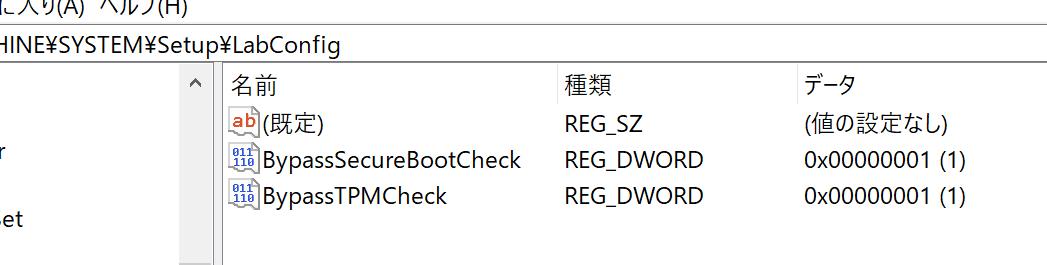 f:id:sasigume:20210707205432p:plain