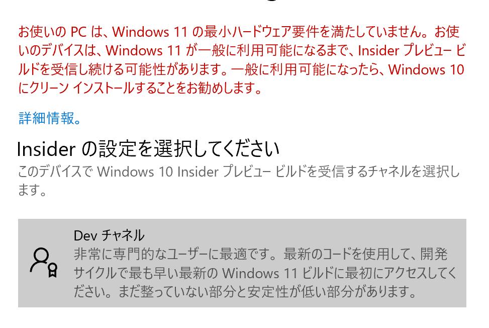 f:id:sasigume:20210707210250p:plain