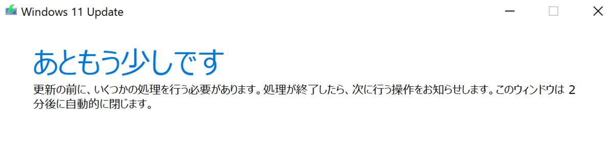 f:id:sasigume:20210707214803p:plain